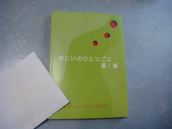 画像0001.JPG